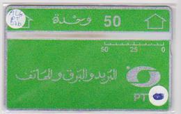 ALGERIA - 50 UNITS - 809C - Argelia