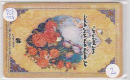IRAN - IR-C-TCT-117 - Iran