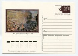 USSR 1990 ENTIER POSTCARD CLAUDET MONET BOULEVARD DES CAPUCINES PARIS - 1980-91