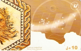 *LIBIA* - Scheda Telefonica Usata - Libye