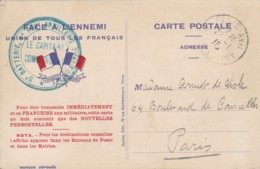 Correspondance Militaire / Carte Postale / Cachet 5è Batterie Régt Artillerie Territoriale. - Franchise Militaire (timbres)