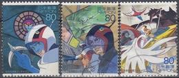 JAPON 2004 Nº 3509/11 USADO - 1989-... Empereur Akihito (Ere Heisei)