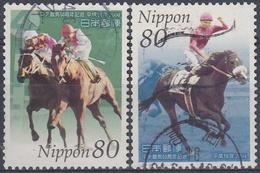 JAPON 2004 Nº 3521/22 USADO - 1989-... Emperador Akihito (Era Heisei)