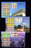 Hong Kong, 1990. [n1312] World Philatelic Exhibition (3 S\s) - Universal Expositions
