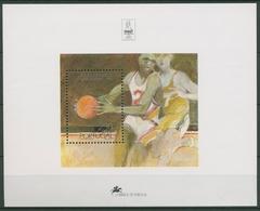 Portugal 1992 Olympia Barcelona Basketball Block 91 Postfrisch (C91136) - Blocchi & Foglietti