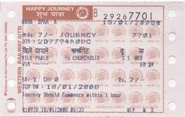 Inde : Western Railway : Rs.7 : 18-19/01/2008 - Chemins De Fer
