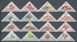 Cameroun Timbres-taxe YT N°35/50 Fleurs Neuf ** - Cameroun (1960-...)