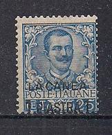 REGNO D'ITALIA 1901 LA CANEA EFFIGE DI V.EMANUELE III SOPRASTAMPATO SASS. 2 MNH XF - La Canea