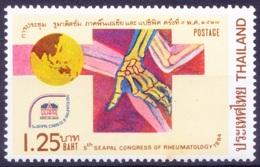 Thailand 1980 MNH, Rheumatic Joints, Rheumatology Congress, Medicine - Disease