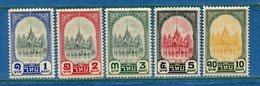 Thaïlande - N° 241 à 245 * - Neuf Avec Charnière - - Thailand