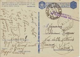 (CM).Franchigia Militare.P.M.3200 Concentramento Bologna (161-a17) - Guerre 1939-45