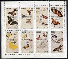 DHUFAR - Break-Away State - 1973 - Butterflies O/p Red Crescent 1973 - Perf 8v Sheet - Mint Never Hinged - Sonstige - Asien