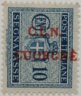 FRANCOBOLLO Segnatasse - CUORGNÈ - 10 Centesimi SOPRASTAMPA CLN - AZZURRO- - Comitato Di Liberazione Nazionale (CLN)