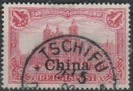 BUREAUX ALLEMANDS EN CHINE - N° 18 Oblitéré TSCHIFU - Ufficio: Cina