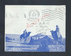 MILITARIA ALGÉRIE LETTRE ILLUSTRÉE EN FRANCHISE MILITAIRE   POSTE AUX ARMÉES 1958 SOLDAT DU S P 88 786 : - Marcophilie (Lettres)