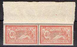 FRANCE ( POSTE ) S&M  N° 119 X 2   TIMBRES  NEUFS   SANS  TRACE  DE  CHARNIERE , A  VOIR . R 7 - 1900-27 Merson