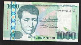 АРМЕНИЯ  1000 ДРАМ     2015г - Armenien