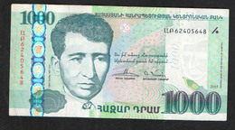 АРМЕНИЯ  1000 ДРАМ     2015г - Armenia