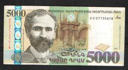 АРМЕНИЯ  5000 ДРАМ     2012 - Armenien
