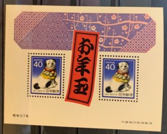 JAPAN - MNH** - 1981 - # 1486 - Blocks & Sheetlets