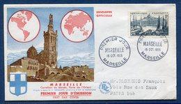 France - FDC - Premier Jour - Marseille - Notre Dame De La Garde - 1955 - 1950-1959