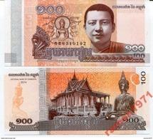 Cambodia - 100 Riels 2014 UNC - Cambodia