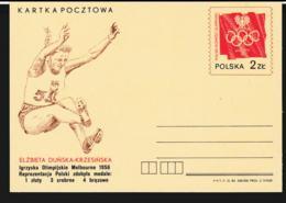 Poland Postal Stationary 1981 Wisla Krakow - Mint  (G105-1A) - Sommer 1956: Melbourne