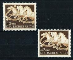 Alemania Imperio Nº 739 (2 Sellos)* Cat.8€ - Nuevos