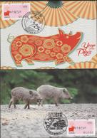 2019 Taiwan R.O.CHINA - Maximum Card - Rich Pig  (4 Pcs.) - ATM - Frama (labels)