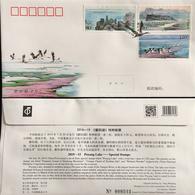 2019-15 CHINA POYANG LAKE BIRD FDC - 1949 - ... People's Republic