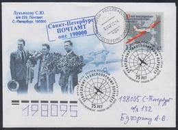 RUSSIA 2012 COVER Used FDC 1698 TRANSPOLAR FLIGHT NORTH POLE ARCTIC AIRPLANE GROMOV YUMASHEV DANILIN PILOT 1607 Mailed - Voli Polari