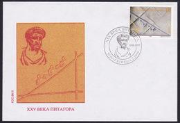 Macedonia, 1998, Pitagora, Mathematics, FDC - Macedonia
