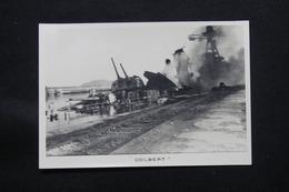 PHOTO - Photo Du Sabordage De La Flotte Française à Toulon En 1942 - L 58283 - War, Military