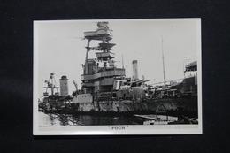 PHOTO - Photo Du Sabordage De La Flotte Française à Toulon En 1942 - L 58284 - War, Military