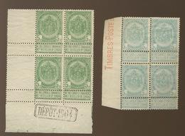 56 Avec Nuances  Sans Colle. Zonder Gom. Cote * 96-euros. Blocs De 4 - 1893-1900 Fine Barbe
