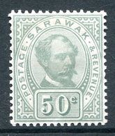 Sarawak 1888-97 Sir Charles Brooke - 50c Green HM (SG 20) - Sarawak (...-1963)