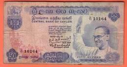 SRI LANKA  CEYLON Billet  50 Rupees  26 10 1970  Pick 77 - Sri Lanka