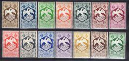 A.E.F-- 1941 -- N° 141 Et  154  --Série De Londres  ...lot De 14 Tps........cote  6 €.........à Savoir - Unused Stamps
