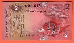 SRI LANKA  Billet  2 Rupees  26 03 1979  Pick 83 - Sri Lanka