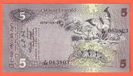 SRI LANKA  Billet  5 Rupees  26 03 1979  Pick 84 - Sri Lanka