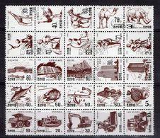 Corée Du Nord--D.P.R  Koréa--Lot De 25 Timbres Neufs  En Feuille (engins,poissons,immeubles,statues,animaux)....à Saisir - Corée Du Nord