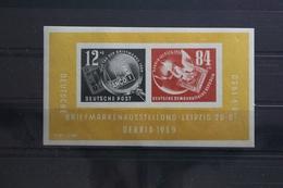 DDR Block 7 Mit 271-272 ** Postfrisch - Kl. Herstellungsbedingter Mangel #TZ658 - [6] Repubblica Democratica
