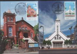 2019 Taiwan R.O.CHINA -Maximum Card.- Famous Church Architecture In Taiwan (4 Pcs.) - 1945-... Republic Of China