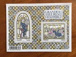 BLOC FEUILLET GRANDES HEURES DE L'HISTOIRE DE FRANCE Y&T F4857 - 2014 - Neuf ** - Blocs & Feuillets