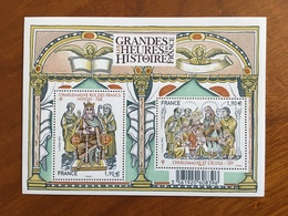 BLOC FEUILLET GRANDES HEURES DE L'HISTOIRE DE FRANCE Y&T F4943 - 2015 - Neuf ** - Blocs & Feuillets