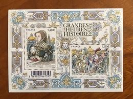 BLOC FEUILLET GRANDES HEURES DE L'HISTOIRE DE FRANCE Y&T F5067 - 2016 - Neuf ** - Neufs