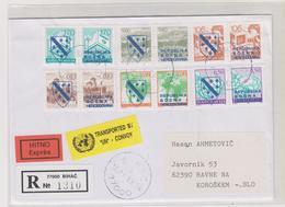 BOSNIA AND HERZEGOVINA  BIHAC 1993 Private Issue Registered Priority Cover To Slovenia - Bosnie-Herzegovine