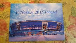 Donetsk DONBASS ARENA EURO 2012 Stadium - Stade. 2016 Edition - Stadi
