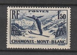 FRANCE - Y&T : LOT ANNEE 1937 -  NEUF** -  VOIR DESCRIPTIF - 4 SCANS - Unused Stamps