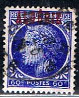 ALGÉRIE 320 // YVERT 227 // 1945 - Argelia (1924-1962)